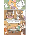 1girls 4boys cake candle chip comix congratulation dale fire fun gadget kurokuma824 monterey_jack table wrench zipper // 1080x1282 // 144.7KB